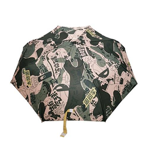 LADEW周同学迷彩款雨伞
